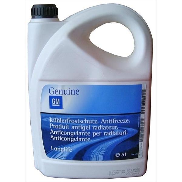 Antifreeze/Coolants