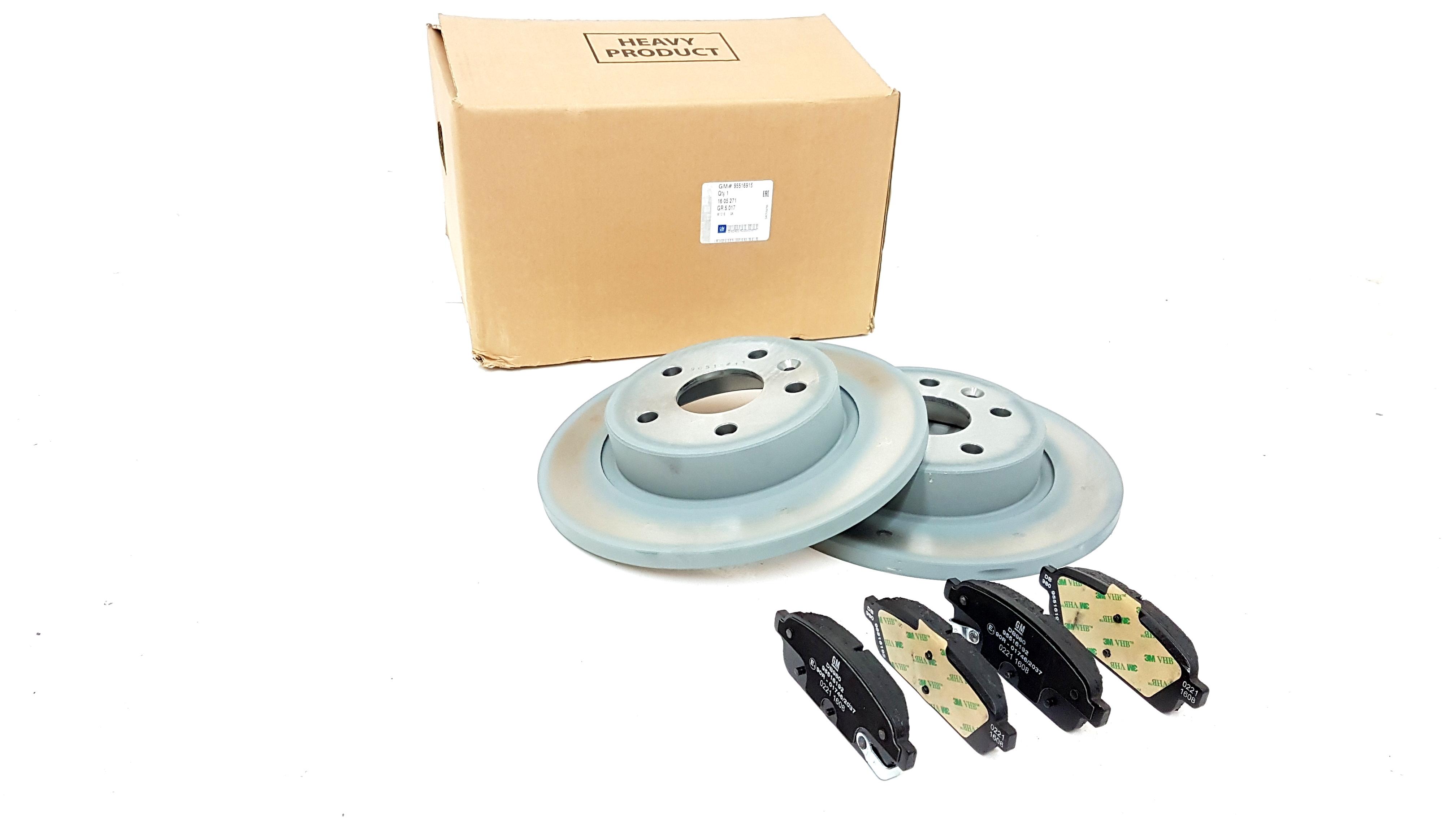 Genuine QH Câble de frein Arrière de Remplacement de système de freinage pièce est Compatible Opel Vauxhall
