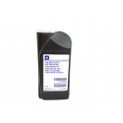 Vauxhall TRANSMISSION OIL - FRONT & REAR AXLE 9121965 at Autovaux Genuine Vauxhall Suppliers