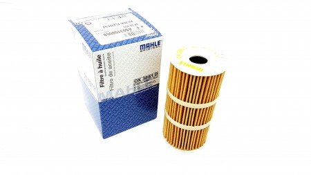 Mahle Diesel Oil Filter