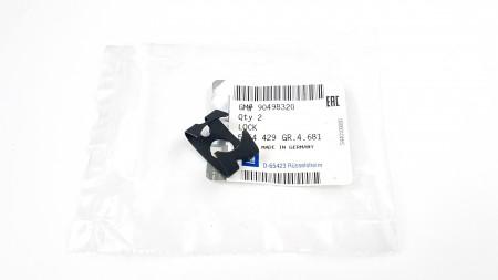 Genuine Vauxhall Retainer Clip Brake Hose To Brake Pipe 90498320,