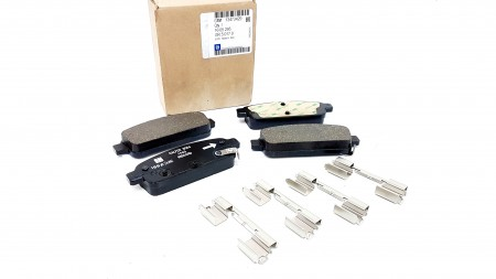 Vauxhall Rear Brake Pad Kit