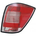 Vauxhall Astra H Estate/Van Drivers Side Rear Lamp  93186477 at Autovaux Genuine Vauxhall Suppliers